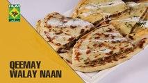 Qeemay walay Naan | Dawat | MasalaTV Show | Abida Baloch