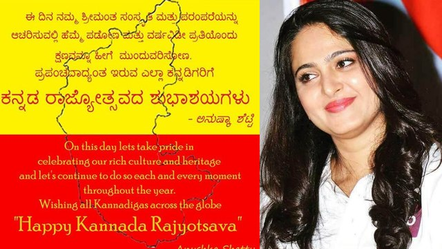 Anushka Shetty is a proud Kannadiga and never forgets her roots   FILMIBEAT KANNADA