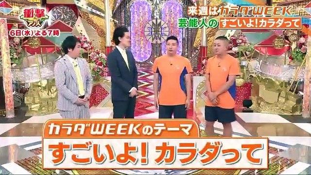 来週から「カラダWEEK」!人気番組と一緒にTT体操! - 19.11.02