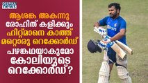 Rohit Sharma Fit for the Match; Looks for Another Golden Milestone in His Glorious T20 Career