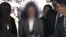 검찰, 정경심 구속 후 네 번째 소환 조사 / YTN
