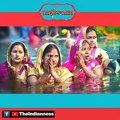 Chhath Puja : Chhath Pooja 2019: History, Importance, and Significance of Chhath Puja in India