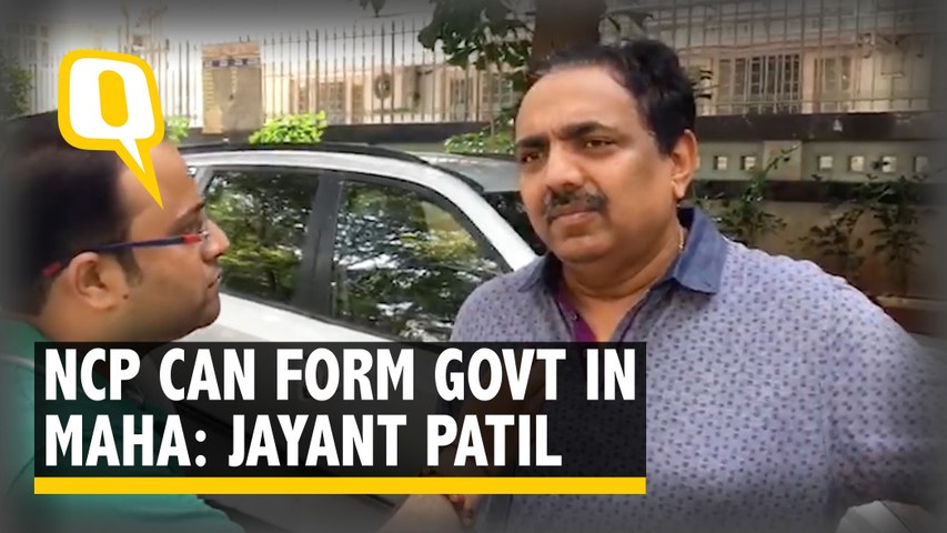 NCP Can Form Govt in Maharashtra With Shiv Sena: Jayant Patil