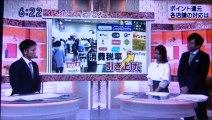 2019 09 26 NHK ほっとニュースアイヌモシリ 【 神聖なる アイヌモシリからの 自由と真実の声 】
