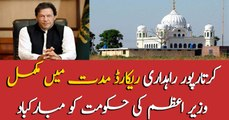 PM Imran congratulates govt to complete Kartarpur corridor