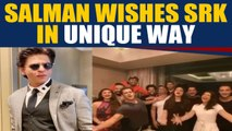 Salman Khan wishes Shah Rukh Khan in the actor's signature style, Video viral