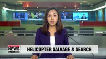 Authorities search helicopter wreckage but find no missing victims