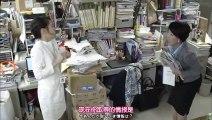 日劇-毒島百合子的赤裸裸日記_2