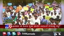 Kelisade Annadathna Akrandana: RCEP Trade Agreement, Why Indian Farmers are against Regional Comprehensive Economic Partnership?