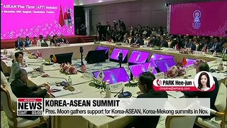 Pres. Moon takes ASEAN stage to highlight importance of free trade order
