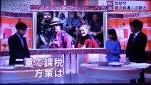 2019 09 24 NHK ほっとニュースアイヌモシリ 【 神聖なる アイヌモシリからの 自由と真実の声 】