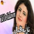 Tal De Yadawom  - Nazia Iqbal -  Pashto Song
