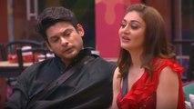 Bigg Boss 13: Sidharth Shukla gets Shocked after watching Shefali Jariwala in the house |FilmiBeat