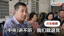 3分部千人退党力挺黄日升 不满民政参选分散华人票