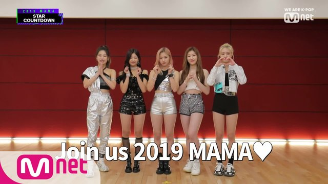 [2019 MAMA] Star Countdown D-30 by #ITZY