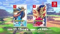 Pokémon Épée & Pokémon Bouclier - Bande annonce japonaise