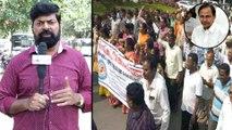 TSRTC Samme : Telangana RTC JAC Confirms Samme Will Continues | RTC సమ్మె కొనసాగుతుందన్న జేఏసీ నేతలు
