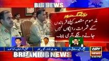 Sheikh Rasheed Ahmad applauds COAS' decision