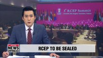 RCEP deal likely to be signed next year, after 15 countries reach draft agreement