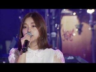 [2019대학가요제] 그 순간 - 고예빈(연세대)