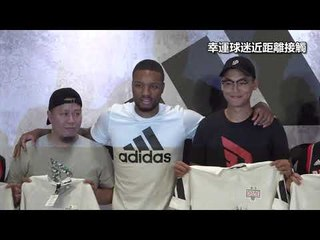 【NBA 快訊】拓荒者球星「Lillard」來台!扮鬼臉大秀舞技??