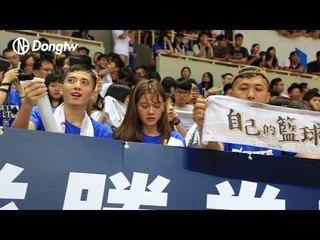 0720中華隊精彩片段