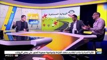 """""""الرواية المسافرة"""" .. مبادرة مغربية لتشجيع القراءة - 04/11/2019"""