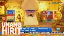 Unang Hirit: 11 Paraan ng Pagdiriwang ng Paskong Pinoy