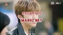 경마베팅 M A 892%%NET 온라인경마사이트