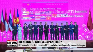 President Moon wraps up ASEAN meetings, meets Abe again for discussions