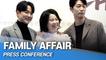 [Showbiz Korea] The movie 'Family Affair(니나내나)''! Korea's acclaimed actors have teamed up!
