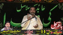 Zakir Syed Baqar Shehrazi Mangowal 14th Muharam 1441 2019 Choti Behak Hafizabad