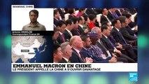 """Emmanuel Macron  à Shanghaï : """"Le monde a besoin de la Chine, mais la Chine aussi a besoin du monde"""""""
