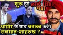 Aamir Khan's LAL SINGH CHADDHA Begins; Salman Khan And Shahrukh Khan To Join The Film