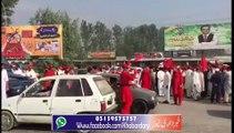 Charsadda: Azadi March Keleye ANP Karkonan Aimal Wali Khan ki Qiyadat ma Rawana.