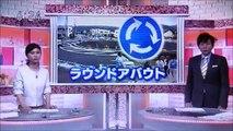 2019 10 03 NHK ほっと ニュース アイヌモシリ【 神聖なる アイヌモシリからの 自由と真実の声】
