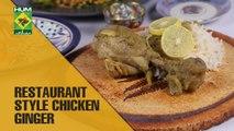 Restaurant Style Chicken Ginger | Dawat | MasalaTV Show | Abida Baloch