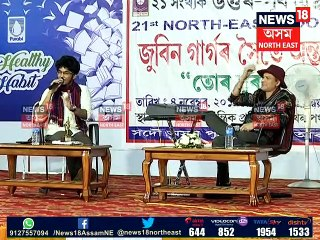 I am not domestic : Zubeen