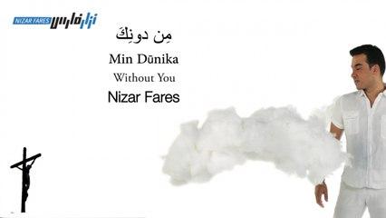Nizar Fares - Min Dūnika, من دونِك, Without You - نزار فارس
