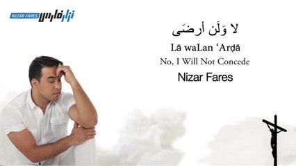 Nizar Fares - Lā  waLan 'Arḍā, لا ولن أرضى, I won't concede - نزار فارس