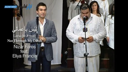 Nizar Fares, Eliya Francis - Laysa bi'A'mālī, ليس بأعمالي, Not through my deeds - نزار فارس