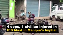 4 cops, 1 civilian injured in IED blast in Manipur's Imphal