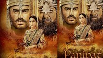 Panipat Trailer: All you need to know about Arjun Kapoor, Sanjay & Kriti's character | FilmiBeat