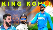 Virat Kohli: Hard and success story of Chase Master | King Kohli