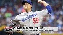 LA Dodgers' S. Korean pitcher named Cy Young Award Finalist