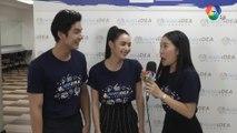 โดนัท-มุกดา ในงานพิธีมอบรางวัล 7HD News Idea Contest  | เฮฮาหลังจอ
