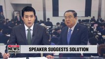 Nat'l Assembly speaker Moon Hee-sang suggests creating a joint fund with Japan to compensate wartime victims