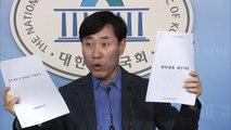 """하태경 """"靑, 계엄령 문건 '가짜 최종본' 공개"""" / YTN"""
