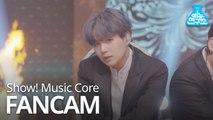 [예능연구소 직캠] BTS - Dionysus (SUGA), 방탄소년단 - Dionysus (슈가) @Show Music core 20190420