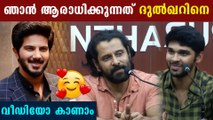 Dhruv Vikram Says His Favorite Actor Is Dulquer Salmaan   FilmiBeat Malayalam